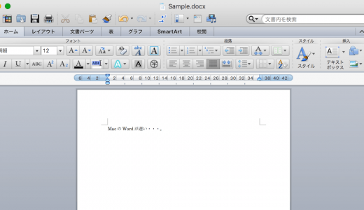 MacのWord(ワード)が重い・クラッシュしてしまう時の対処方法